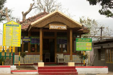 Topslip Reception